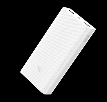 Xiaomi-Mi-Power-Bank