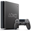 PlayStation® PS4 Slim 1TB Days of Play Spedial Edition játékkonzol