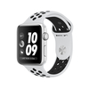 Apple Watch Nike+ GPS, 38mm, strieborné (mqkx2mp/a)