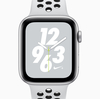 Apple Watch Nike+ Series 4 GPS, 40mm, ezüst aluminium tok platinum/fekete Nike sportszíjjal