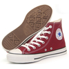 Кецове Converse Chuck Taylor All Star Seasonal , цвят:кестен (EUR 40)