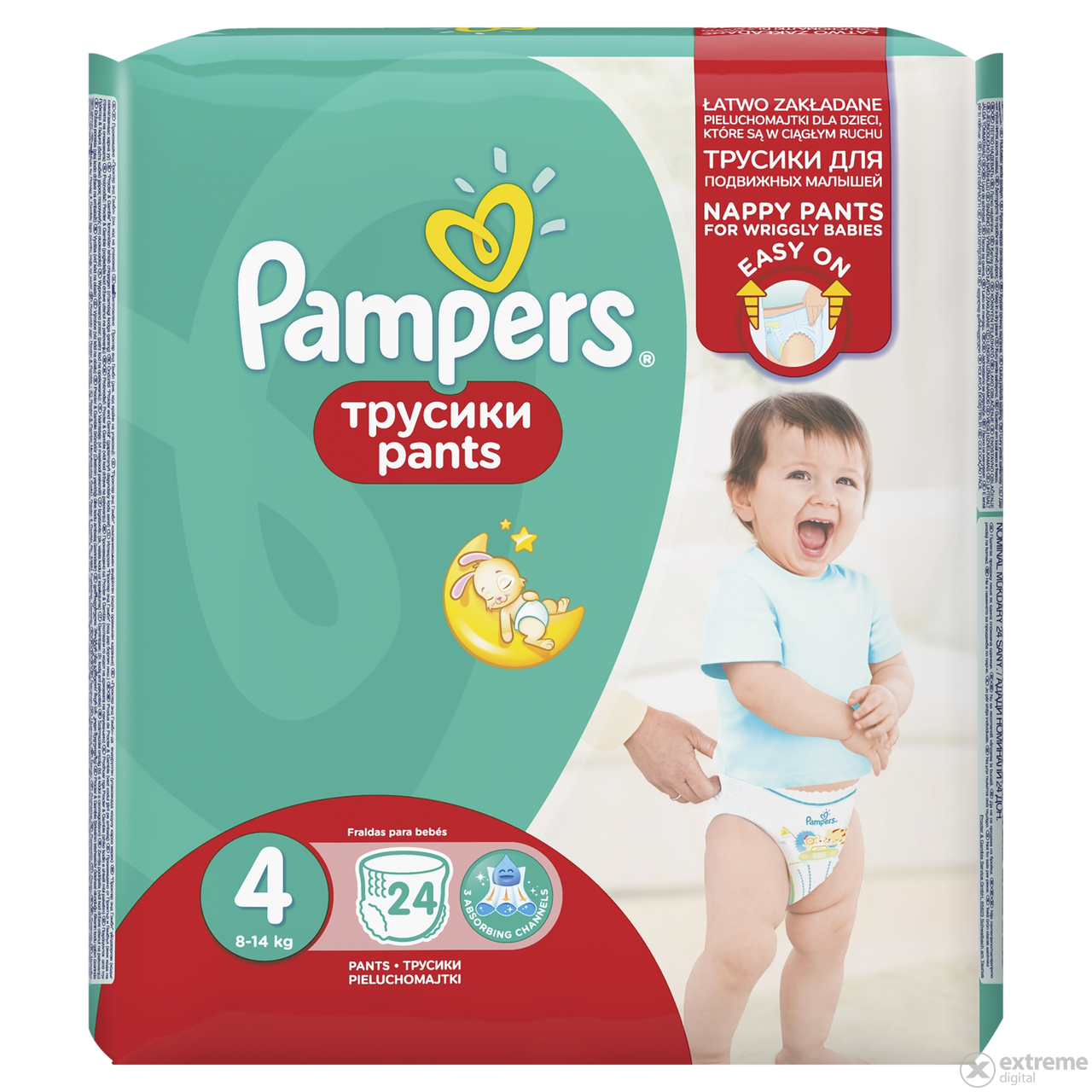 how to wear pampers premium care pants