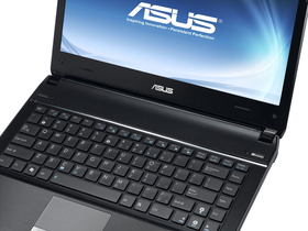 asus-u41sv-wx110x-notebook-windows-7-professional-64bit-operacios-rendszer_b083bd17.jpg
