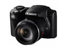 886ebd7cb8f5 Canon PowerShot SX510 HS digitális fényképezőgép | Extreme Digital