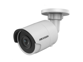 Hikvision DS-2CD1043G0-I външна IP камера (4MP, 2.8mm, H265 +, IP67, IR30m, ICR, DWDR, 3DNR, PoE, пластмаса)