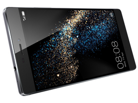 huawei-p8-kartyafuggetlen-okostelefon-gray-android_c92b87a3.png