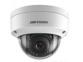 Hikvision DS-2CD1123G0-I kültéri, IP dómkamera (2MP, 2,8mm, H265+, IP67, IR30m, ICR, DWDR, 3DNR, PoE, IK10)