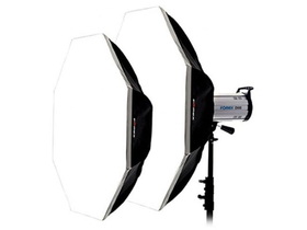 Quantuum Fomex Softbox OCTA Box, 120cm