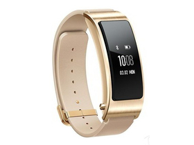 Huawei Talkband B3 Business, bézs